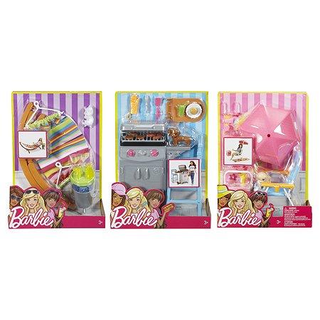 Набор мебели для кукол Barbie Отдых на природе в ассортименте DXB69