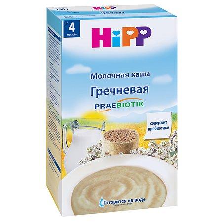 Каша Hipp молочная гречневая с пребиотиком 250г с 4месяцев