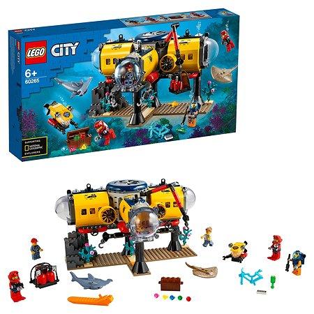 Конструктор LEGO City Исследовательская база 60265