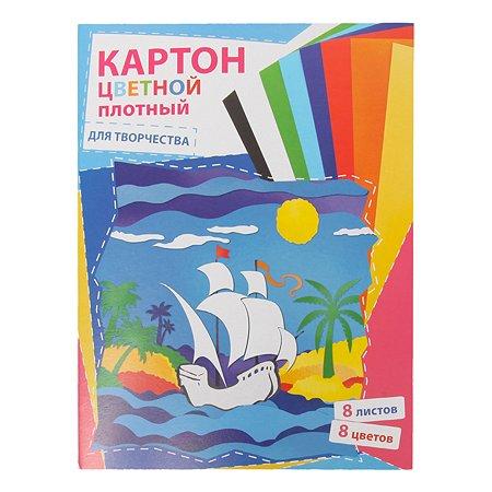 Картон цветной Мировые тетради Творчество А4 8л ЦК8014