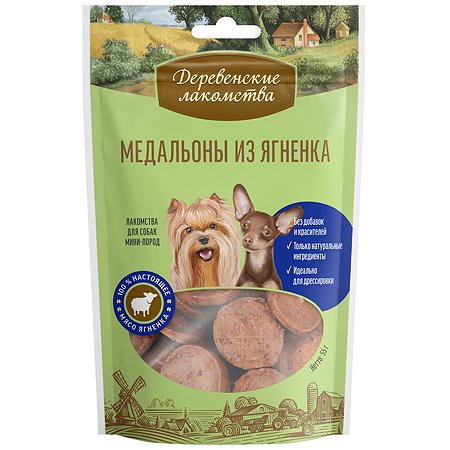 Лакомство для собак Деревенские лакомства мини пород Медальоны ягненок 55г