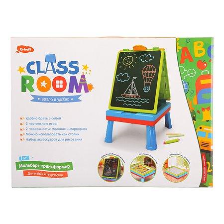 Набор Erhaft Class Room Мольберт-трансформер OTE0644939