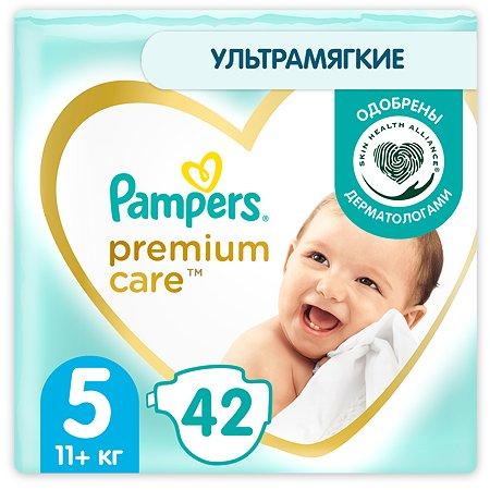 Подгузники Pampers Premium Care 5 11+ кг 42шт