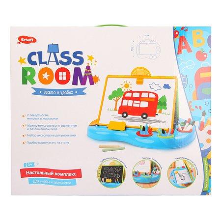 Набор Erhaft Class Room Настольный комплекс OTG0913583