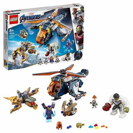 Конструктор LEGO Super Heroes Мстители Спасение Халка на вертолете 76144