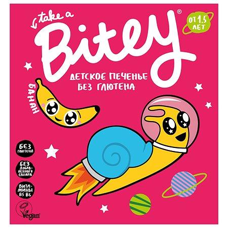 Печенье Take a Bitey безглютеновое банан 125г с 1.5лет