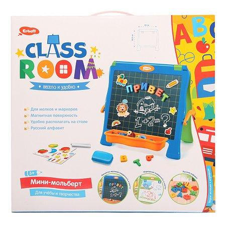 Набор Erhaft Class Room Мини мольберт OTG0906177