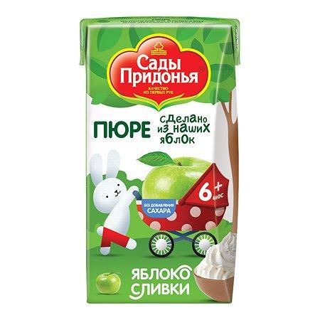 Пюре Сады Придонья яблоко-сливки 125г с 6месяцев