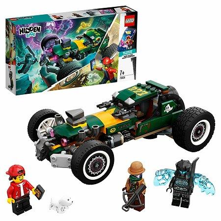 Конструктор LEGO Hidden Side Сверхестественная гоночная машина 70434
