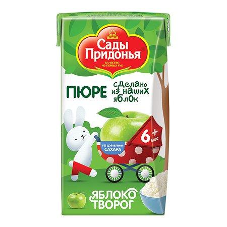 Пюре Сады Придонья яблоко-творог 125г с 6месяцев