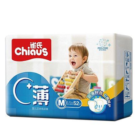 Подгузники Chiaus Pro Core Ultra-Thin M (6-11 кг) 52 шт
