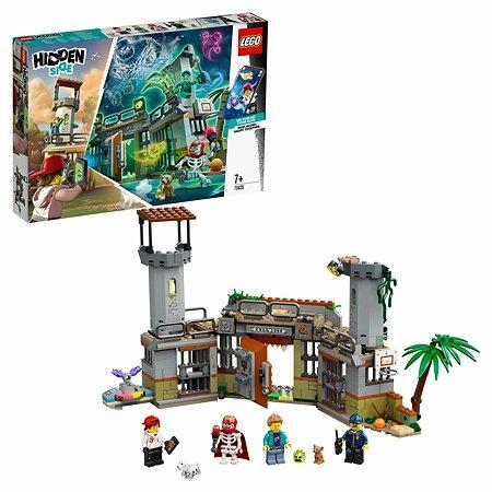 Конструктор LEGO Hidden Side Заброшенная тюрьма Ньюберри 70435