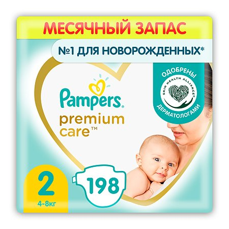 Подгузники Pampers Premium Care 2 4-8кг 198шт