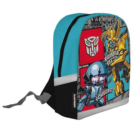 Рюкзак Kinderline Transformers TRFP-UT1-541