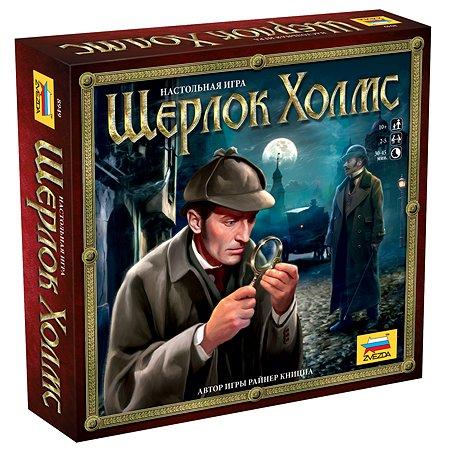 Настольная игра Звезда Шерлок Холмс