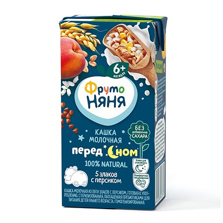 Кашка ФрутоНяня молочная из 5 злаков с персиком 0,2 л с 6 месяцев