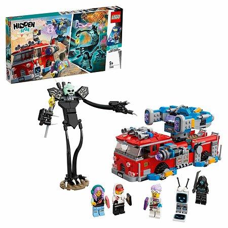 Конструктор LEGO Hidden Side Фантомная пожарная машина 3000 70436