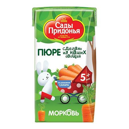 Пюре Сады Придонья морковь 125г с 5месяцев