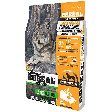 Корм для собак Boreal Original с индейкой 4кг
