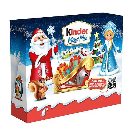 Подарок Kinder Макси Микс(посылка) 223г
