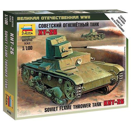 Модель для сборки Звезда Советский огнеметный танк Т-26