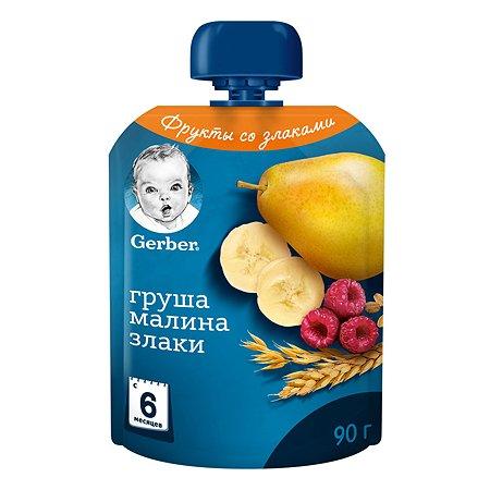 Пюре Gerber груша-малина-злаки 90г с 6месяцев