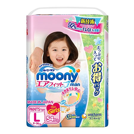 Подгузники-трусики Moony L Girl 9-14кг 54шт