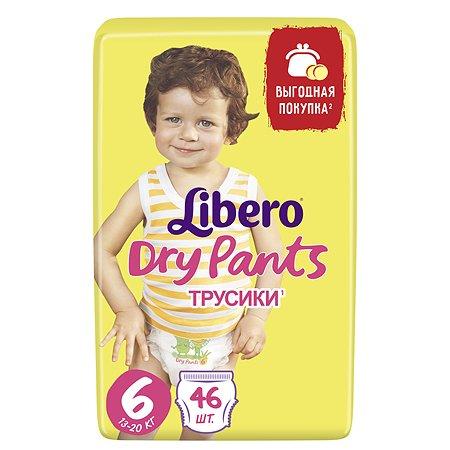 Подгузники-трусики Libero Dry Pants 6 13-20кг 46шт