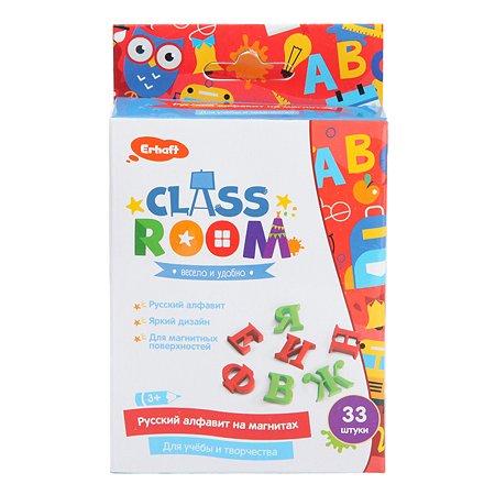 Набор обучающий Erhaft Class Room Буквы 33шт OTG0914342