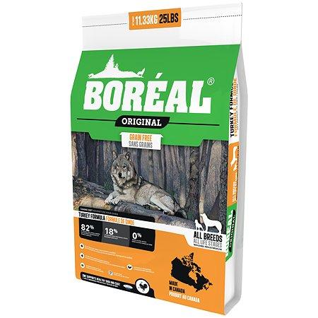 Корм для собак Boreal Original с индейкой 11.33кг