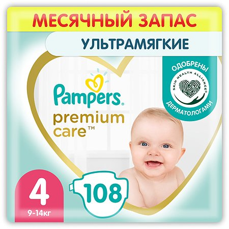 Подгузники Pampers Premium Care 4 9-14кг 108шт