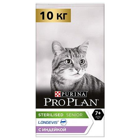 Корм сухой для кошек PROPLAN 10кг с индейкой пожилых при стерилизации и кастрации