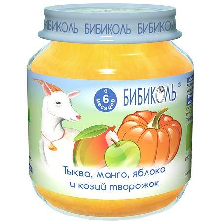 Пюре Бибиколь тыква манго яблоко и козий творожок 125г с 6месяцев