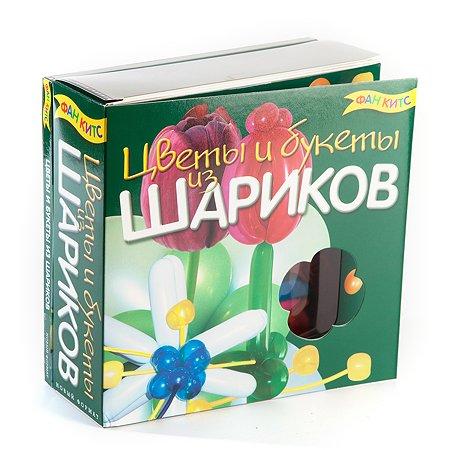 Набор для творчества Новый формат Цветы и букеты из шариков