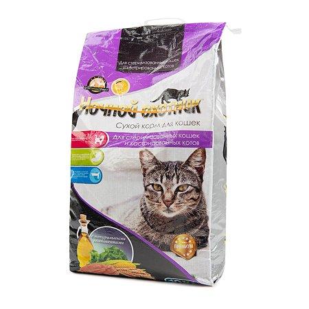 Корм для кошек Ночной охотник стерилизованных говядина и курица 10кг
