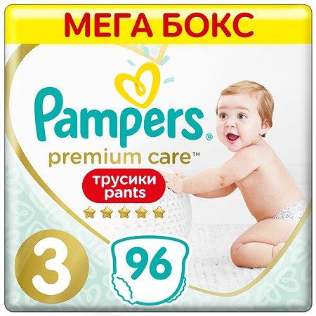 Подгузники-трусики Pampers Prem Care 3 6-11кг 96шт