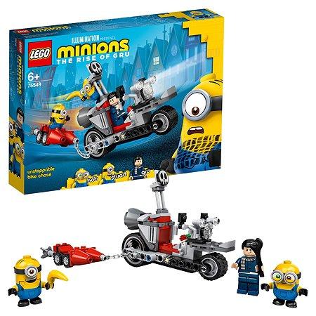 Конструктор LEGO Minions Невероятная погоня на мотоцикле 75549