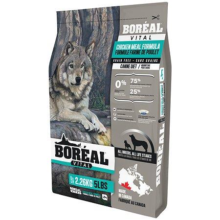 Корм для собак Boreal Vital с курицей 2.26кг