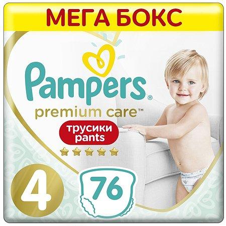 Подгузники-трусики Pampers Prem Care 4 9-15кг 76шт