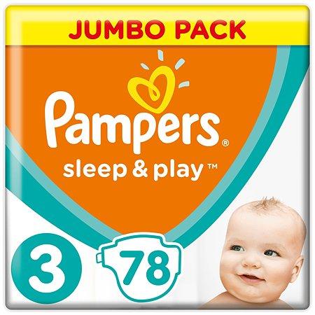 Подгузники Pampers Sleep and Play 3 6-10кг78шт
