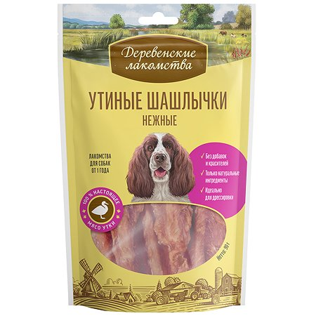 Лакомство для собак Деревенские лакомства Шашлычки утка 90г