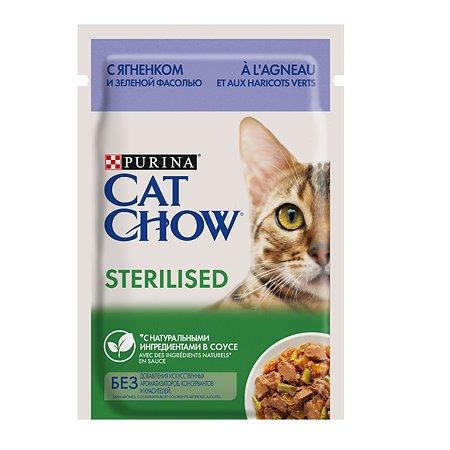 Корм влажный для кошек Cat Chow 85 г с ягненком и зеленой фасолью стерилизованных