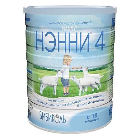 Напиток Бибиколь 4 на основе козьего молока 800г с 18 месяцев