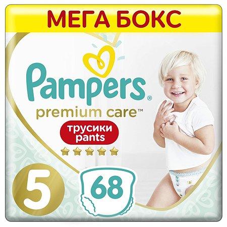 Подгузники-трусики Pampers Prem Care 5 12-17кг 68шт