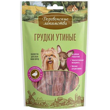 Лакомство для собак Деревенские лакомства гмини пород грудка утка 55г