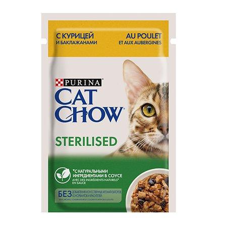 Корм влажный для кошек Cat Chow 85 г с курицей и баклажанами стерилизованных