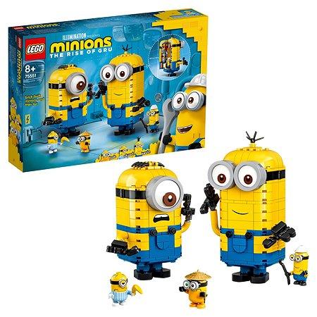 Конструктор LEGO Minions Миньоны и дом 75551