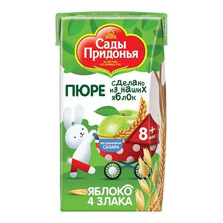 Пюре Сады Придонья яблоко-4 злака 125г с 8месяцев