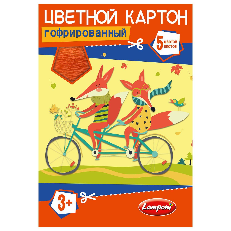 Картон цветной Полиграф Принт Lamponi гофрированный 5цветов 5л 9014