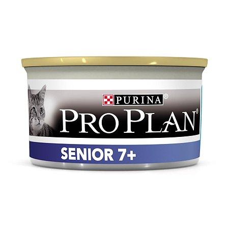 Корм влажный для кошек PROPLAN 85г с тунцом пожилых конс